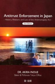 Antitrust Enforcement in Japan 2nd Edition